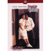 Frankie And Johnny (Japan)