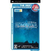 Planetarium Curator Ohira Takayuki Kanshuu: Home Star Portable (Sega the Best) (Japan)