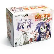Shin Lucky * Star [Deluxe Box] preowned (Japan)