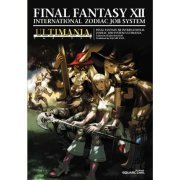 Final Fantasy XII International Zodiac Job System Ultimania (Japan)