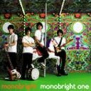 Monobright One (Japan)