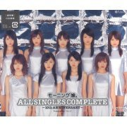 Morning Musume All Singles Complete - 10th Anniversary (Japan)