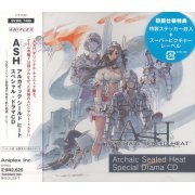 A.S.H.-Archaic Sealed Heat- Special Drama CD (Japan)