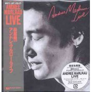Andre Malraux Live [Limited Edition] (Japan)