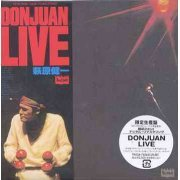 Donjuan Live [Limited Edition] (Japan)