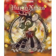 Hurry Xmas [Limited Pressing] (Japan)