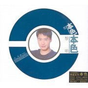 Color Collection - Leon Lai (Hong Kong)