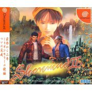 Shenmue II  preowned (Japan)