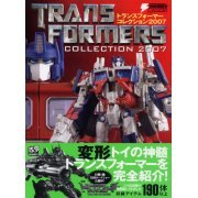 Transformers Collection 2007 (Japan)