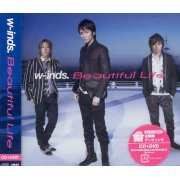 New Single [CD+DVD Limited Edition] (Japan)