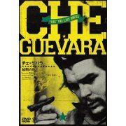 Che Guevara Saigo No Toki (Japan)