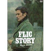 Flic Story (Japan)