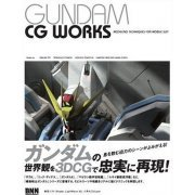 Gundam CG Works Modeling Techniques For Mobile Suit (Japan)