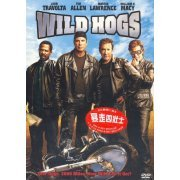 Wild Hogs (Hong Kong)