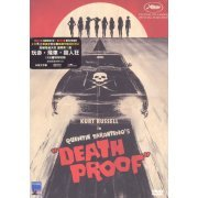 Death Proof (Hong Kong)