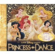 Super Disney Presents Princess Dance (Japan)
