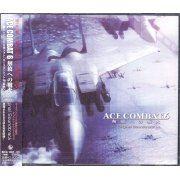 Ace Combat 6 Original Soundtrack (Japan)