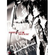 Granrodeo First Live DVD: Ride On The Edge (Japan)