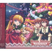 Rozen Maiden Traumend - Original Drama CD Vol.2 (Japan)