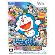 Doraemon Wii: Himitsu Douguou Ketteisen! (Japan)