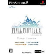 Final Fantasy XI: Vana'diel Collection (Japan)