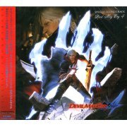 Devil May Cry 4 Special Sound Track [CD+DVD] (Japan)