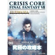 Crisis Core Final Fantasy VII Ultimania (Japan)