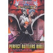 Bleach: Blade Battles 2nd Perfect Battlers Bible (Japan)