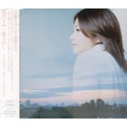 Uta Sagashi - Request Cover Album (Japan)
