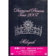 Diamond Princess Tour 2007 (Japan)