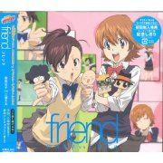 Katei Kyoshi Hitman Reborn! Character CD: Friend [Kyoko Sasagawa Vs Haru Miura] (Japan)