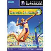 Beach Spikers  preowned (Japan)
