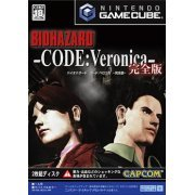 BioHazard Code: Veronica Complete  preowned (Japan)