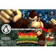 Donkey Kong: Jungle Beat (incl. drum controller)  preowned (Japan)