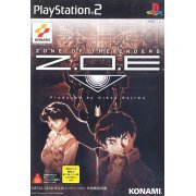 Z.O.E.: Zone of the Enders  preowned (Japan)