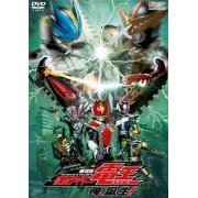Kamen Rider Deno Ore, Tanjo! Collector's Pack (Japan)