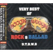 Downtown Boogie Woogie Band 35th Anniversary Very Best Of Rock & Ballads (Japan)