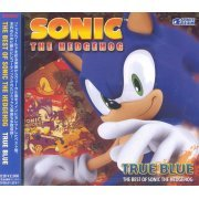 True Blue: The Best of Sonic the Hedgehog (Japan)