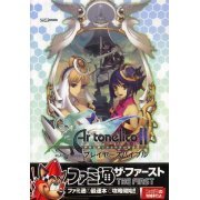 Ar tonelico II: Sekai ni Hibiku Shoujo Tachi no Souzoushi Player's Bible (Japan)