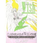 Wish Zutto Isshoni Ite Hoshii - Memorial Illustration Collection (Japan)