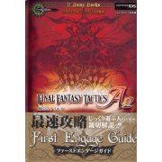 Final Fantasy Tactics A2: Fuuketsu no Grimoire First Engage Guide (Japan)
