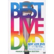 Best Live DVD - Premium Live Dream Selection (Japan)