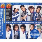 The Prince of Tennis Best Actor's Series 010 - Extra Seigaku 3rd Regulars Memorial Edition (Japan)
