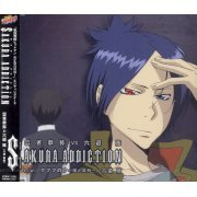Katei Kyoshi Hitman Reborn! Character CD: Sakura Addiction / Kyoya Hibari Vs Mukuro Rokudo (Mukuro Rokudo Hen) (Japan)