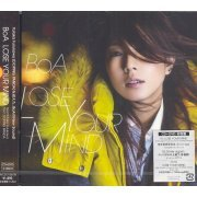 Lose Your Mind Feat. Yutaka Furukawa From Doping Panda [Jacket A CD+DVD] (Japan)