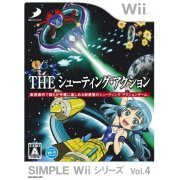 Simple Wii Series Vol. 4: The DokoDemo Asoberu - The Shooting Action (Japan)
