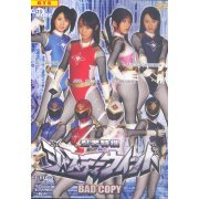 Gradol Sentai Ninja Tokuso Justy Wind Vol.2 (Japan)
