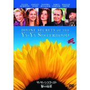 Divine Secrets Of The Ya Ya Sisterhood Special Edition [Limited Pressing] (Japan)