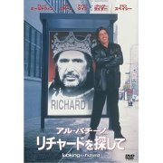 Looking For Richard [Limited Edition] (Japan)