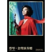 Concert Hall - Golden Voice 2007 [CD+DVD] (Hong Kong)